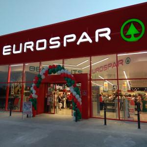 Eurospar La riera de Gaiá